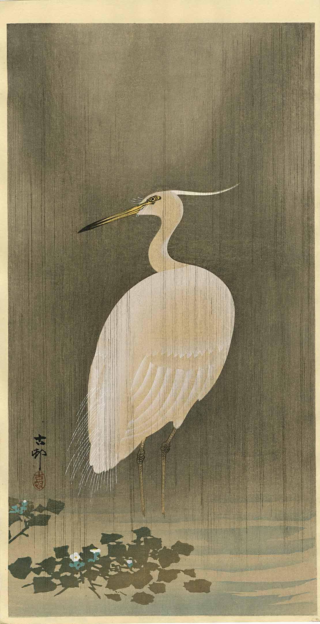Koson Ohara: Egret Wading in Rain 1920s Woodblock