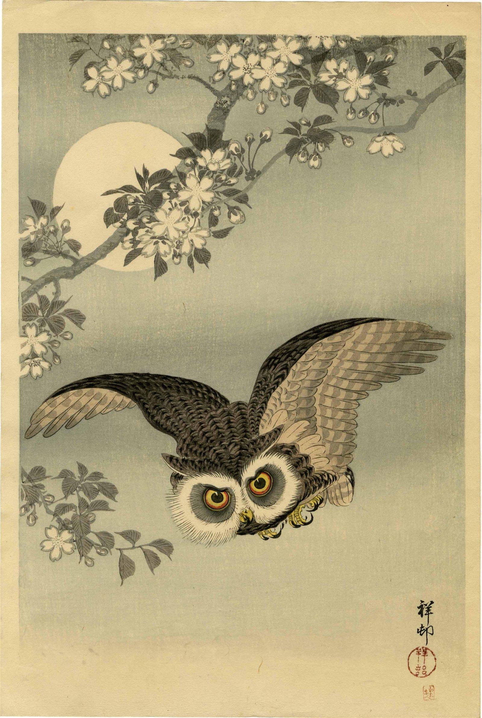 """Ohara Koson: Owl and Moon 1926 """"M"""" seal Woodblock"""