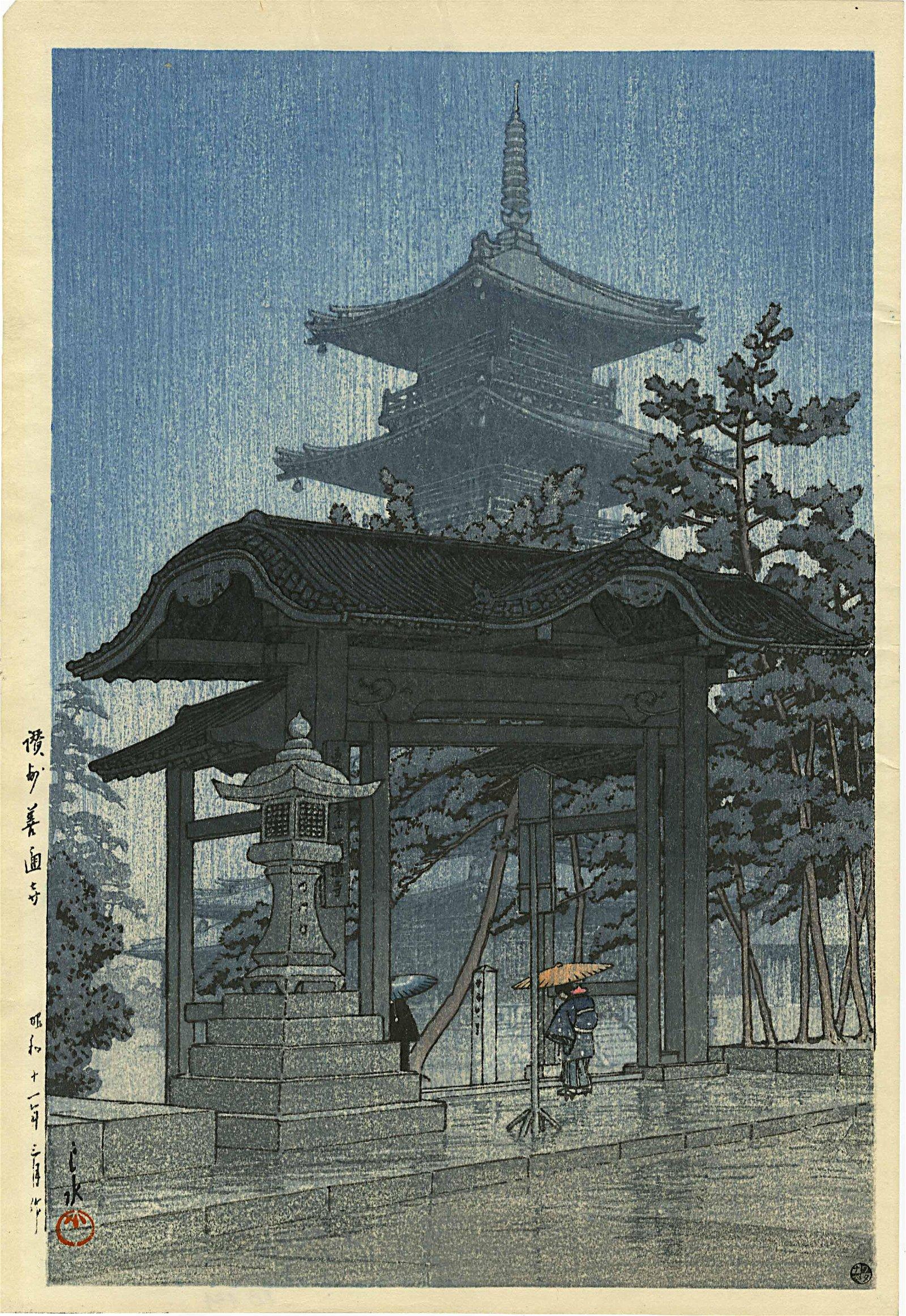 Hasui Kawase: Zentsuji Temple Rain 1937 Woodblock