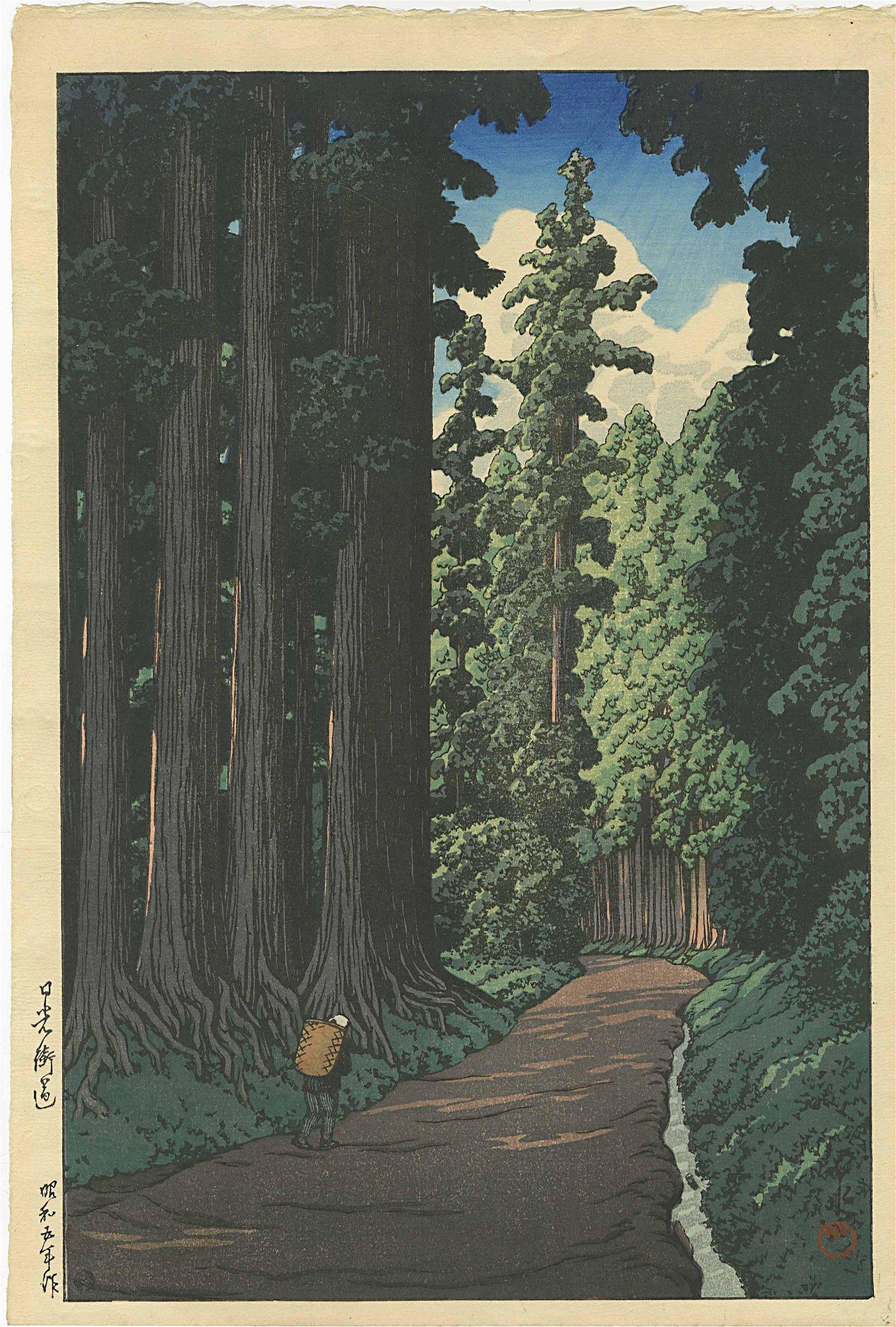 Hasui: Kasuga Shrine Nara 1930 6mm seal Woodblock