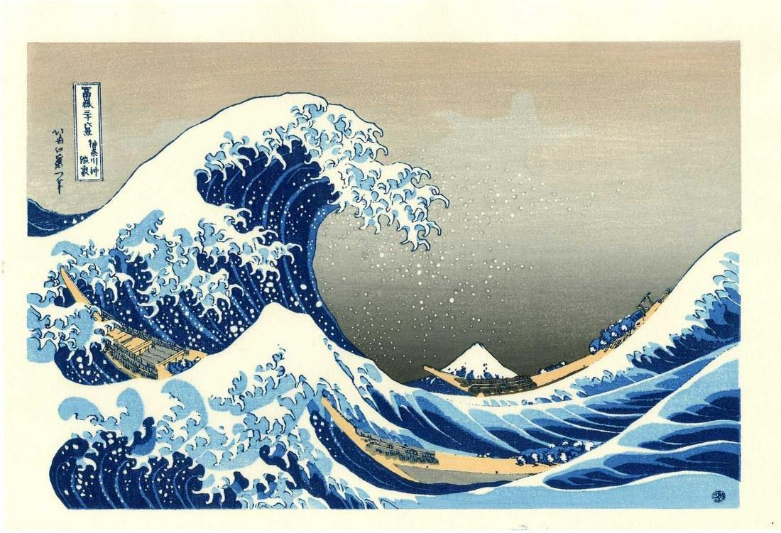 Katsushika Hokusai - Great Wave Off Kanagawa woodblock