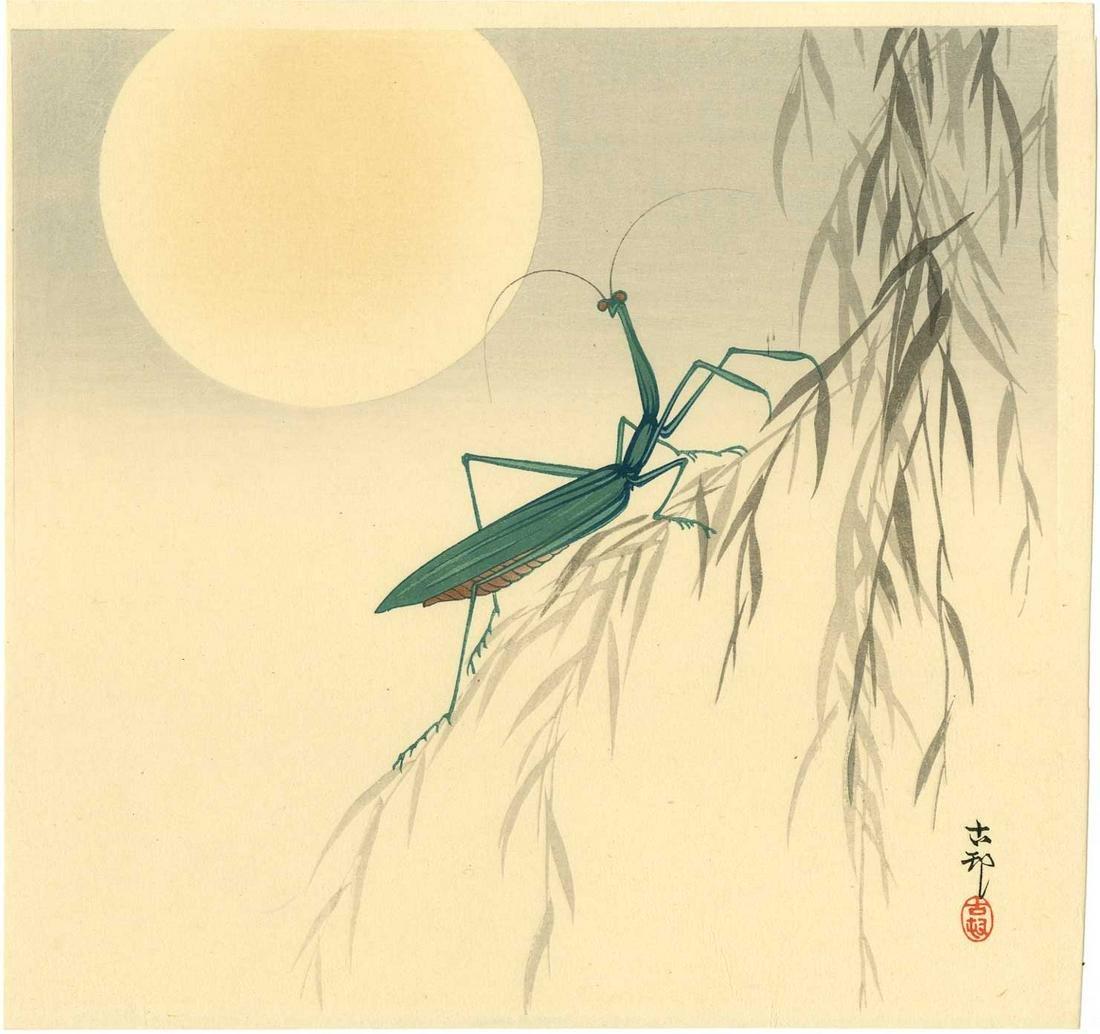 Ohara Koson - Praying Mantis Moon 1920-30's woodblock