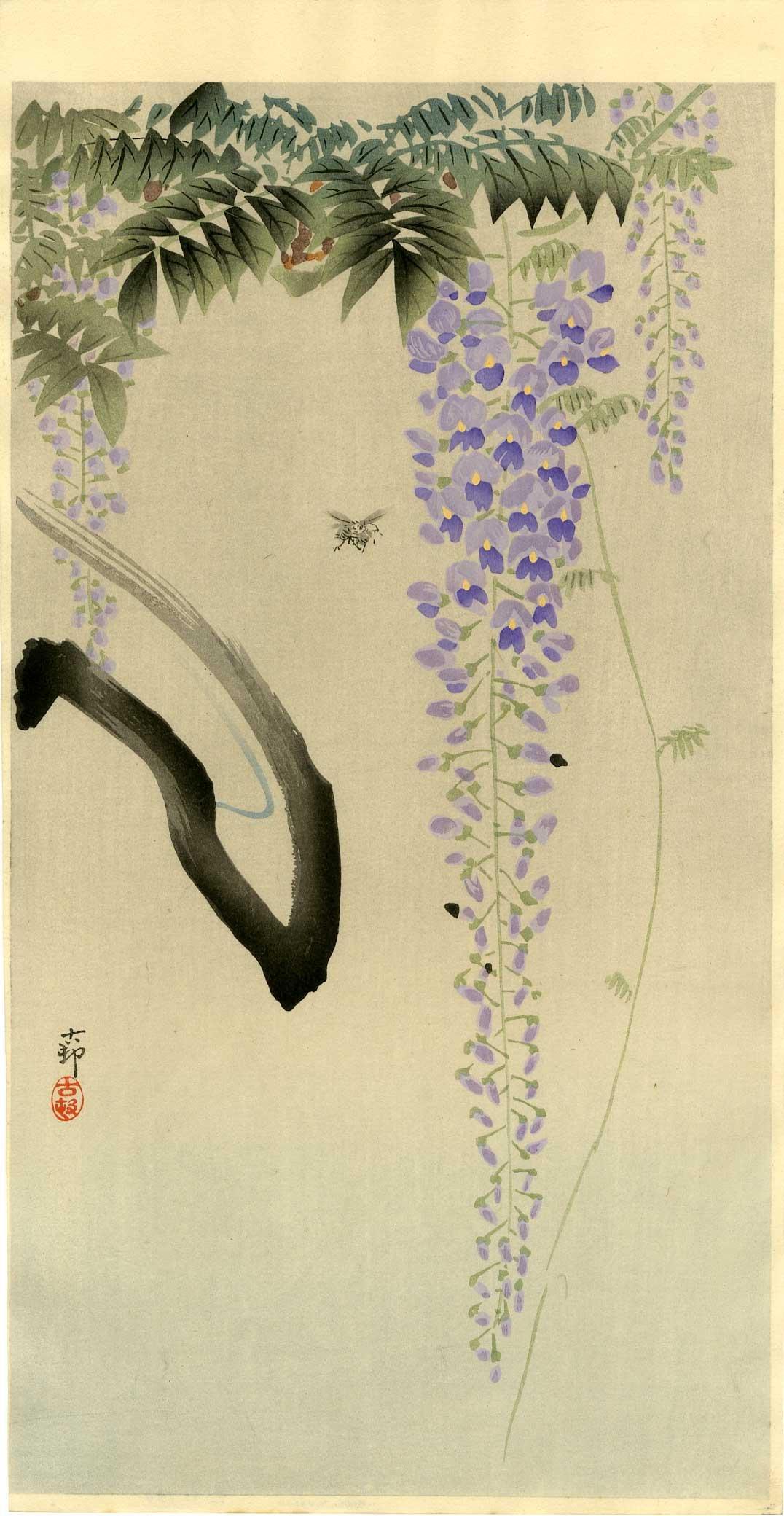 Koson Ohara: Bee and Wisteria 1920s Woodblock