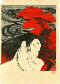 Yoshio Okada: Wind Through the Pines 1970 Woodblock