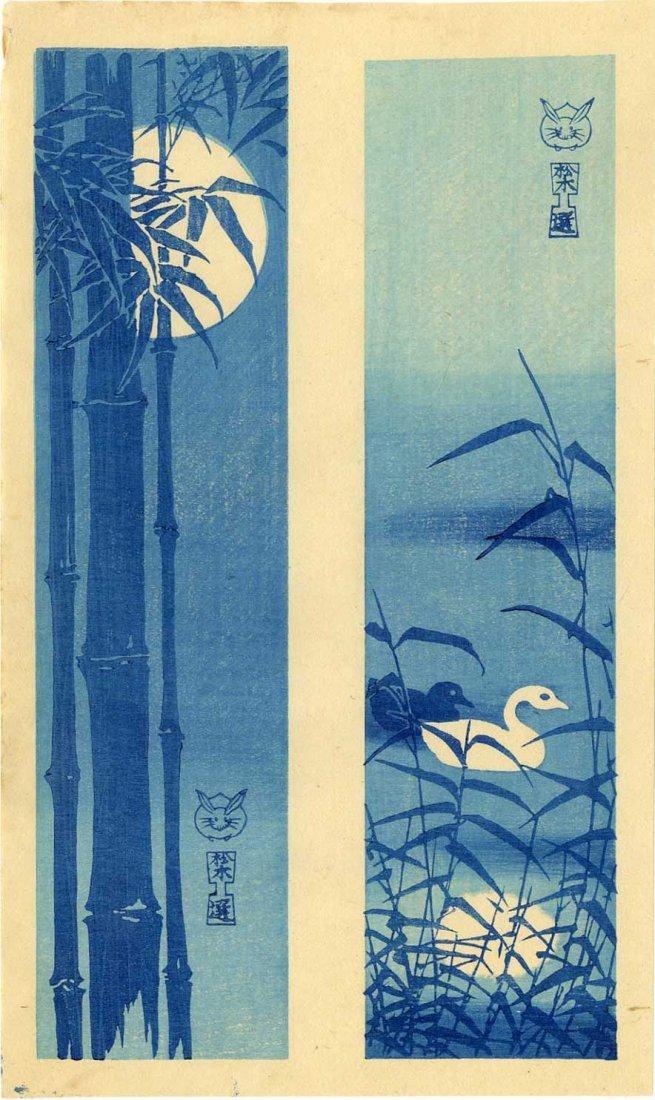 Diakoku-ya - Birds/Moons/Snow/Waves woodblock Pre-EQ 2