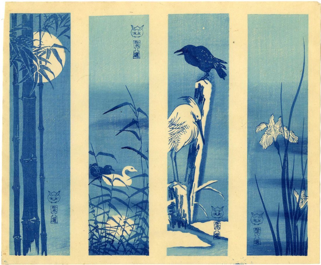 Diakoku-ya - Birds/Flowers/Bamboo woodblock Pre-EQ 4