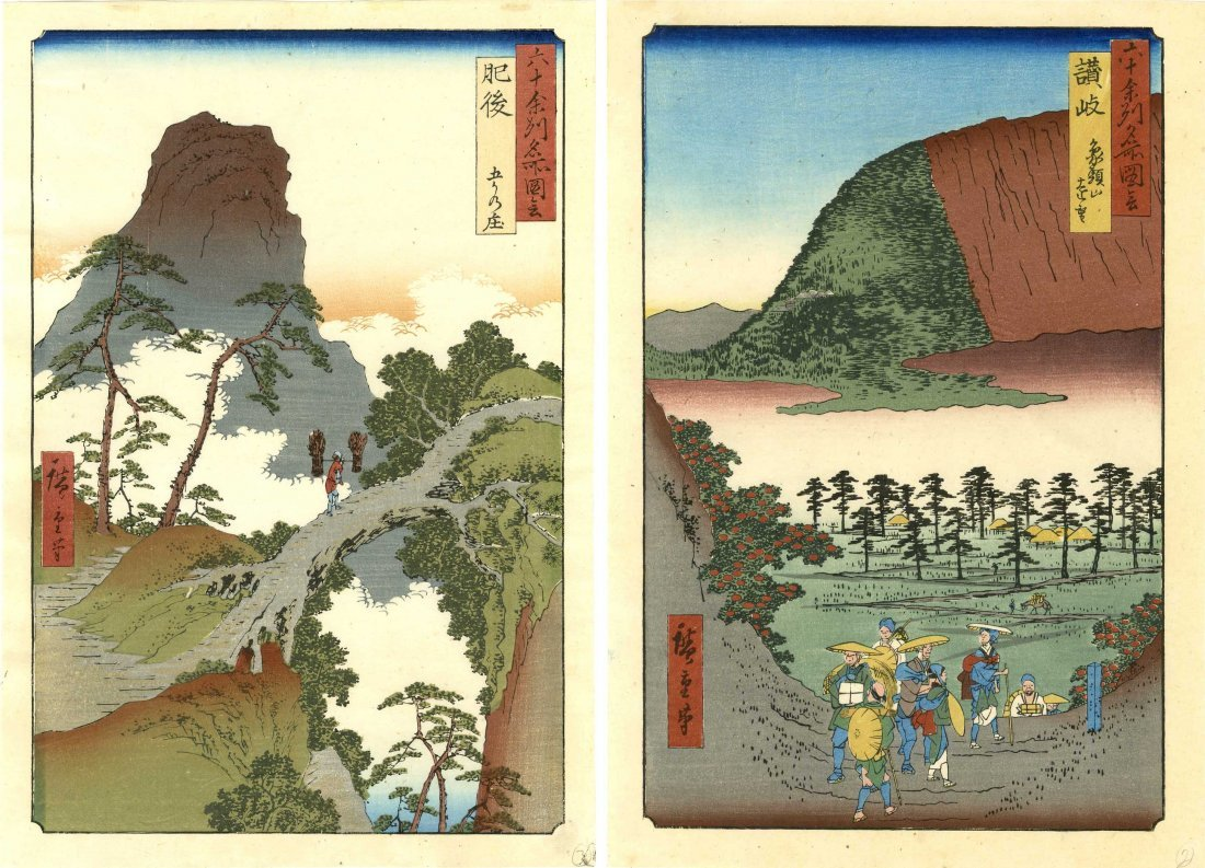 Utagawa Hiroshige - 60-Odd Provinces 1856-58 woodblocks