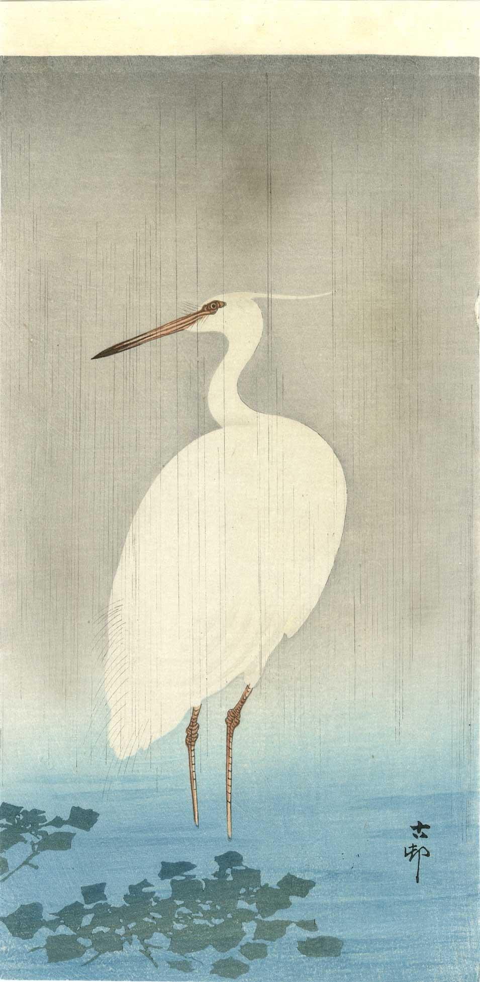 Ohara Koson - Wading Egret in Rain c1910-23 Pre-EQ