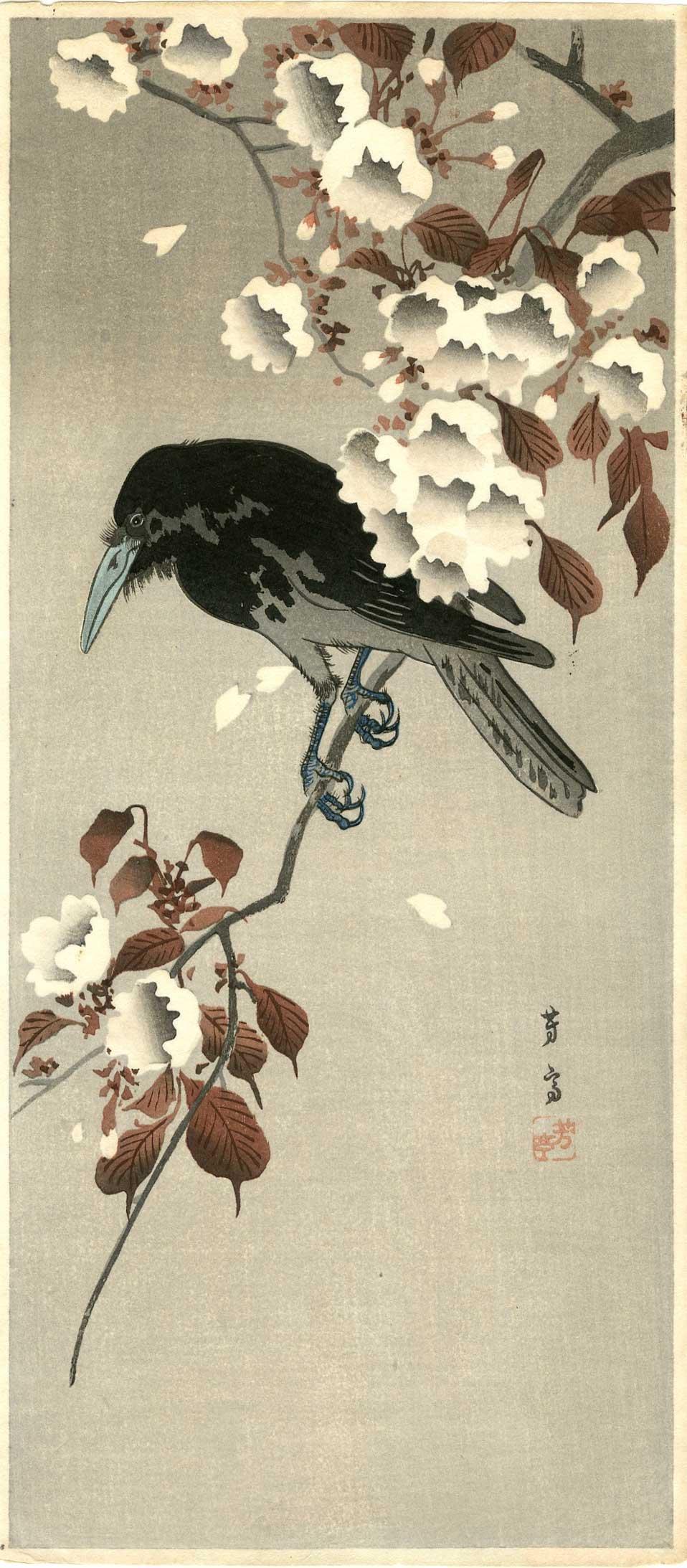 Keinen Imao - Crow on Cherry woodblock c1930
