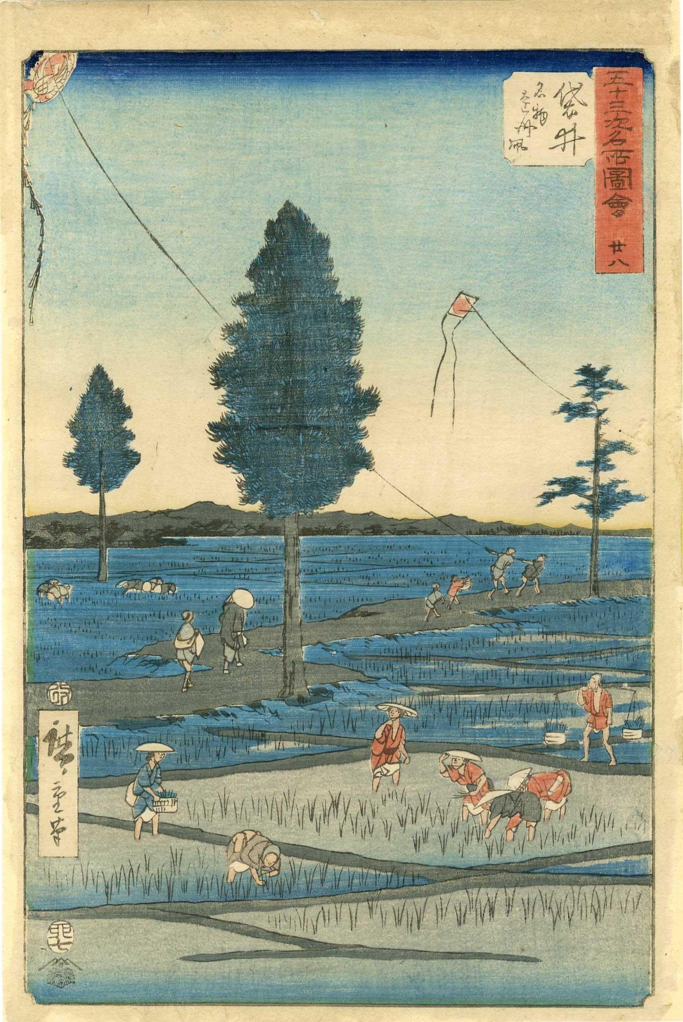 Utagawa Hiroshige -Tokaido Kites c1850s Original