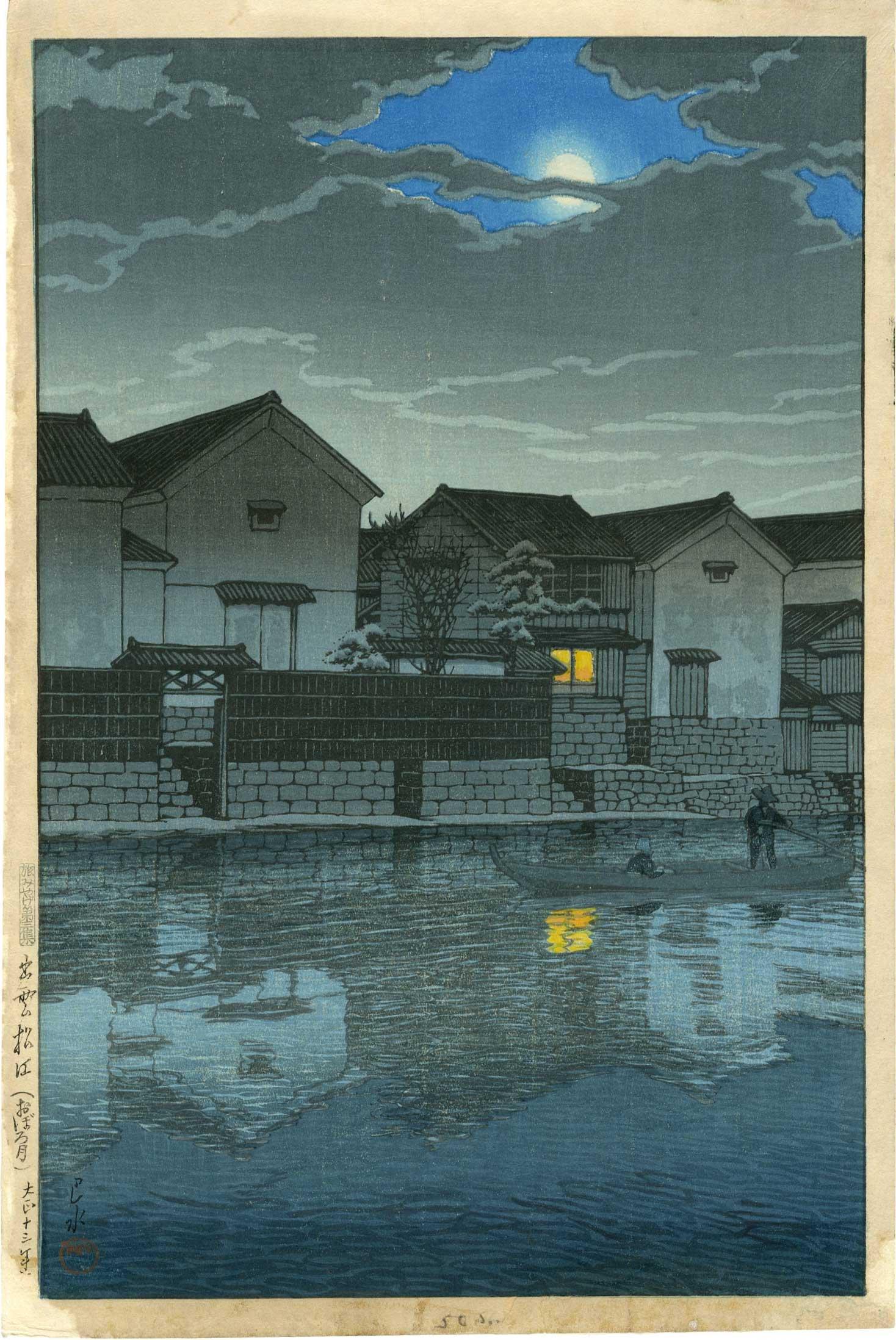 Hasui Kawase - Matsue, Izumo 1924 Woodblock