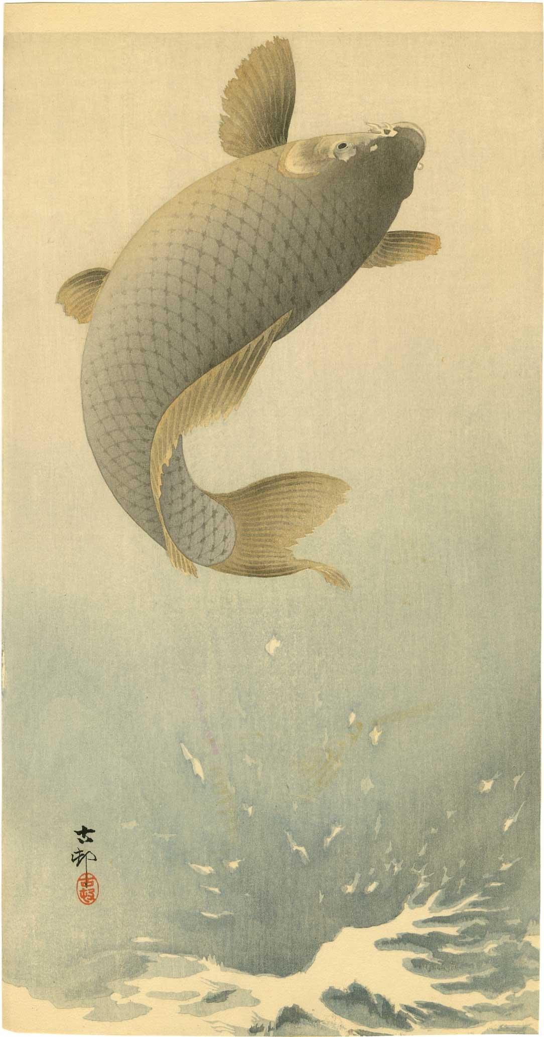 Ohara Koson - Leaping Carp c1910 woodblock Pre-EQ