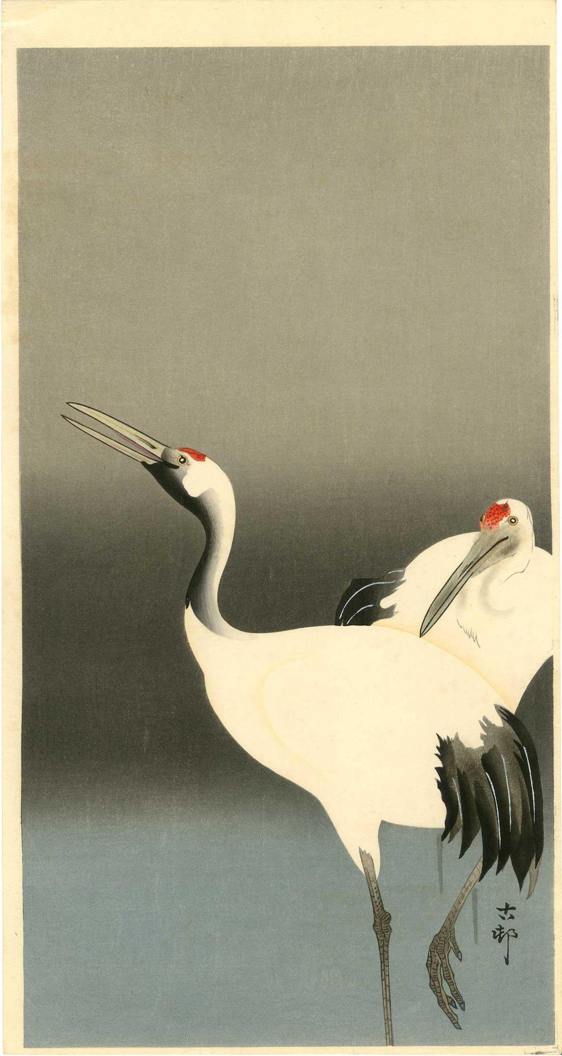 Koson Ohara - Emperor Cranes 1920s Woodblock Muller