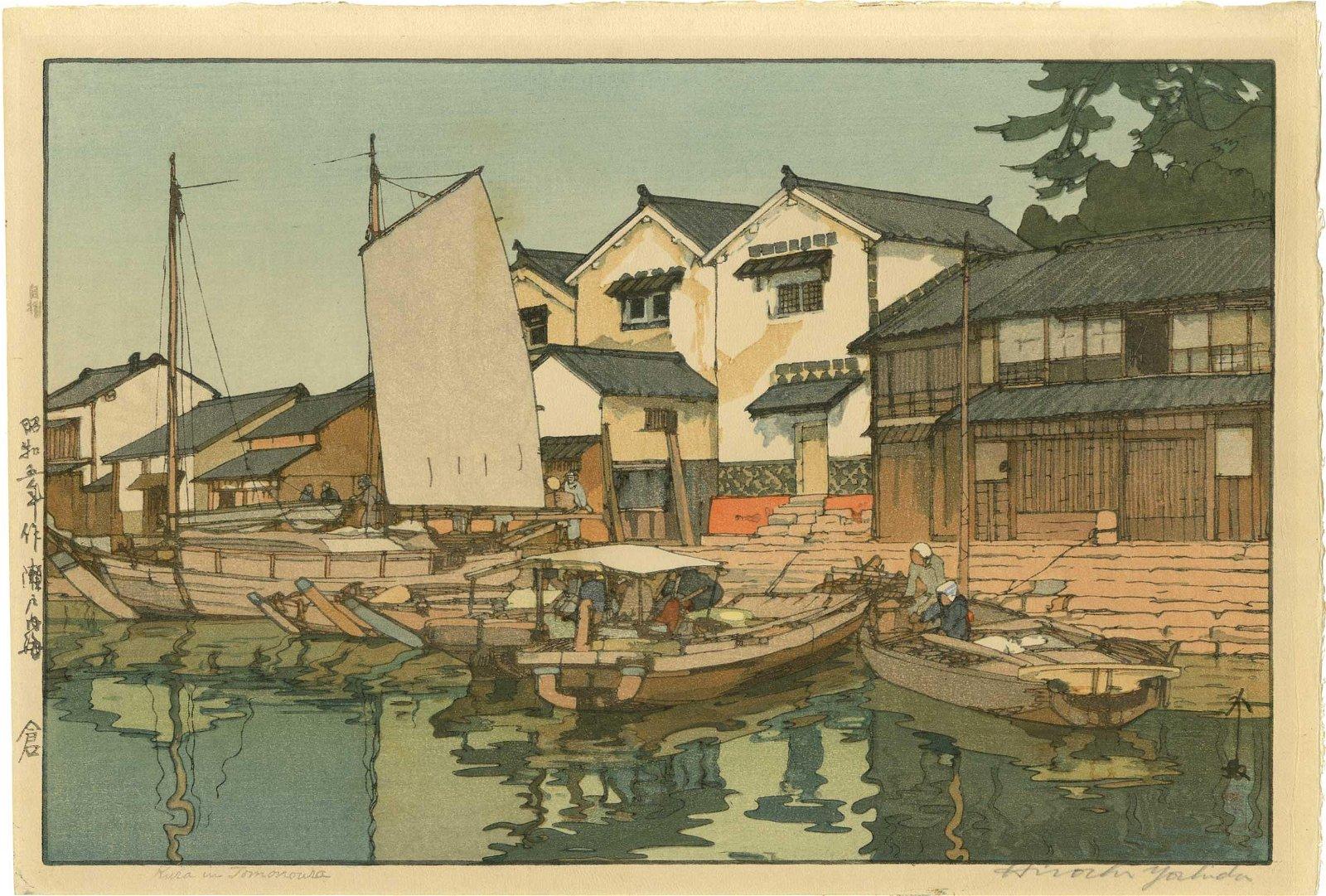 Hiroshi Yoshida - Harbor at Tomonoura 1930 JIZURI