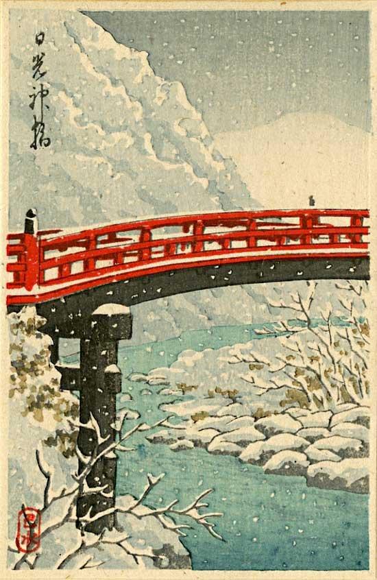 Hasui Kawasi: Sacred Bridge Nikko 1930s Woodblock