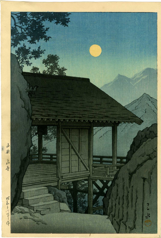 Hasui Kawase: Yama Temple 1941 Woodblock