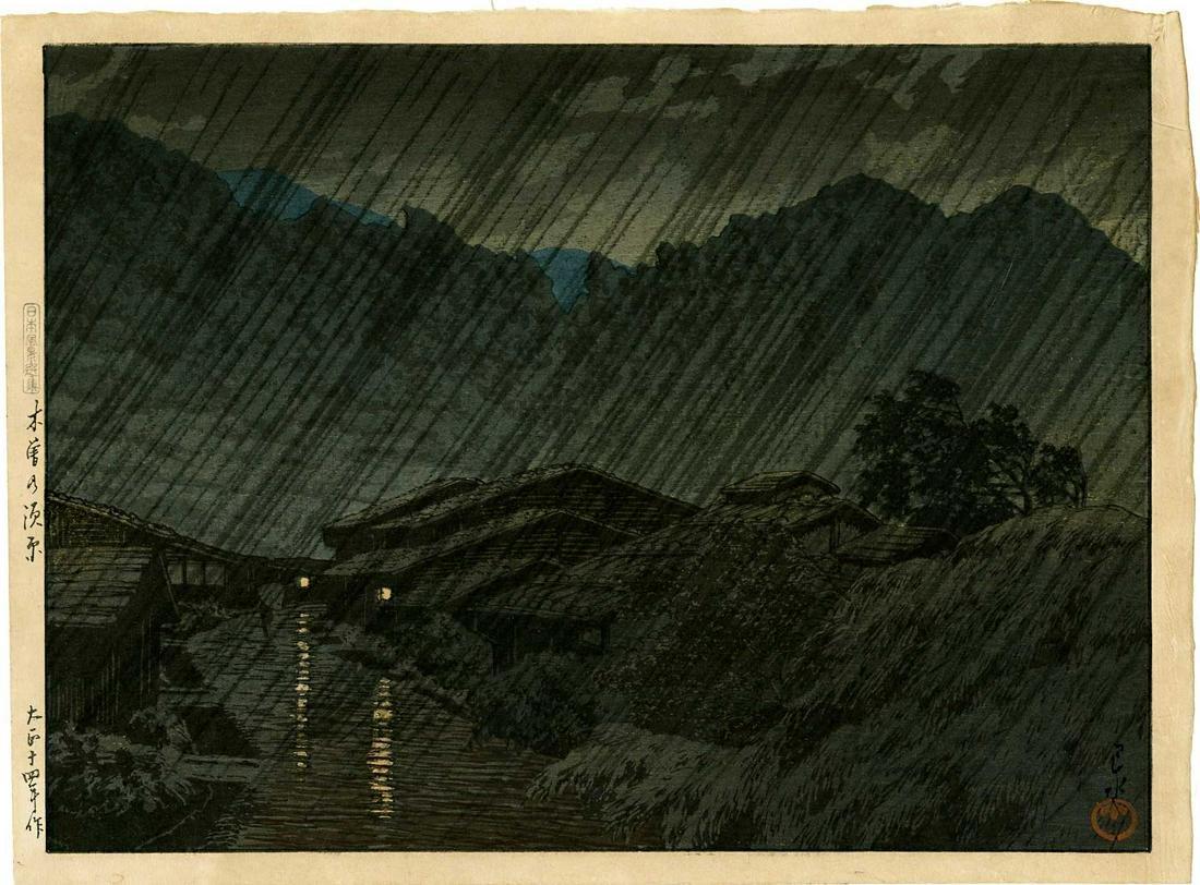 Hasui Kawasi: Night Rain Suhara 1925 1st Ed. Woodblock