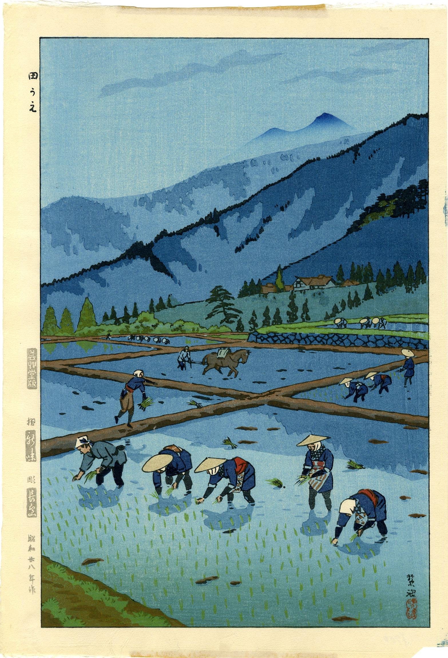 Kasamatsu Shiro: Rice Planting 1953 1st Ed. Woodblock
