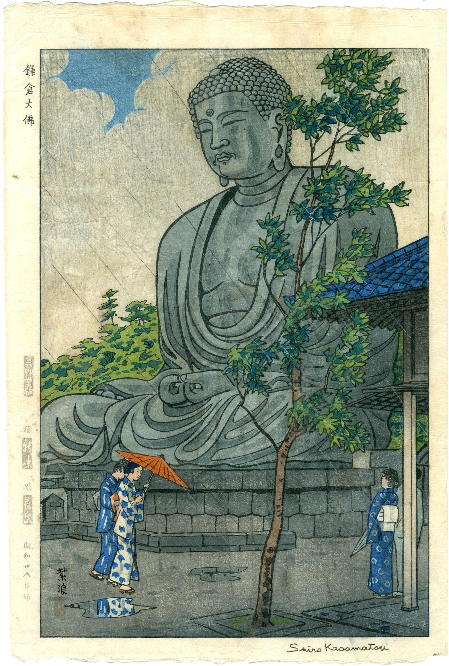 Shiro Kasamatsu: Buddha at Kamakura 1953 1st Ed.