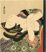 Torii Kiyonaga Abunae of a Woman in Reverie Woodblock