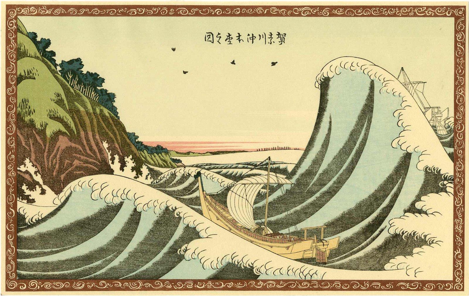 Hokusai: The Original Great Wave Woodblock