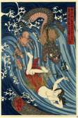 Kuniyoshi Tamatori Chased by Monster Ryujin Woodblock