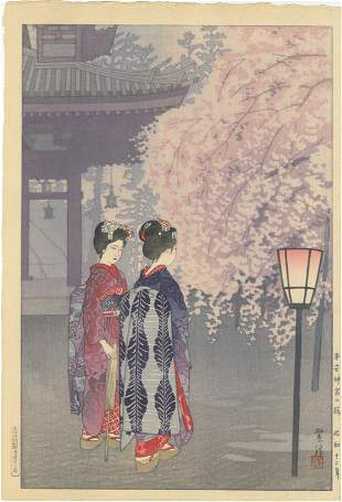 "Kasamatsu Shiro - Cherry Blossoms Heian Shrine 1937 ""D"""