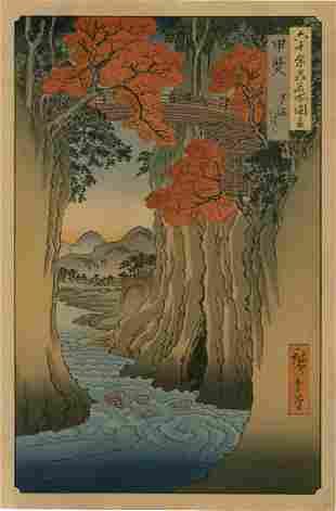 Hiroshige Ando: Monkey Bridge Woodblock NR