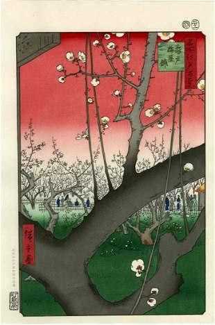 Hiroshige Ando: Plum Estate, Kameido 1857 Woodblock