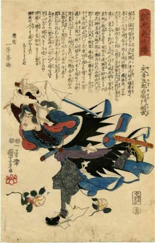 Kuniyoshi Utagawa: The Ronin Goroemon 1847 Woodblock