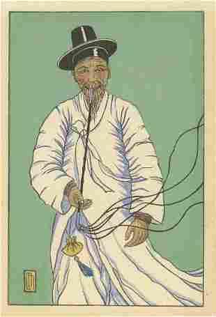 Lilian May Miller: 3 Foot Bamboo Pipe 1927 Woodblock