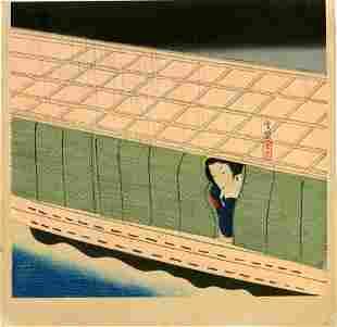 Settai Komura: Night Rain c.1941 Woodblock