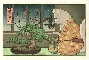 Not Signed: Cat and Bonzai Tree Woodblock