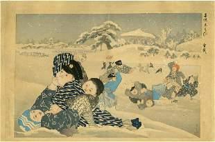 Shoun Yamamoto: Snowball Fight 1906 Woodblock