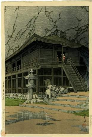 Hasui Kawase: Takkoku Cave 1936 1st Ed. Woodblock