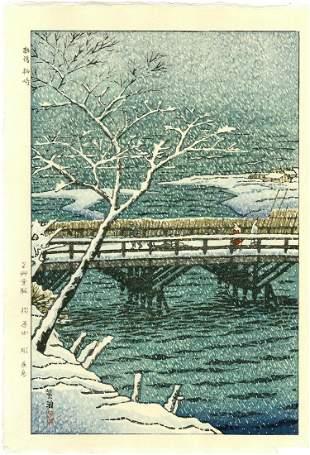Kasamatsu Shiro: Snow at Kashiwazaki 1954 Woodblock