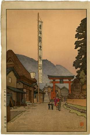 Toshi Yoshida: Shrine of the Paper Makers 1951 1st Ed