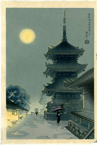 Benji Asada: Kiyomizu Pagoda c.1950s 1st Ed. Woodblock