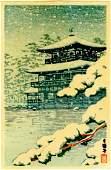 (After Hasui) - Golden Pavilion, Kyoto woodblock c1930