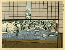Tokuriki Tomikichiro: Garden View 1970s Woodblock NR