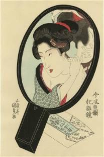 Kunisada - Mirrors, Getting Glamorous 1823 woodblock