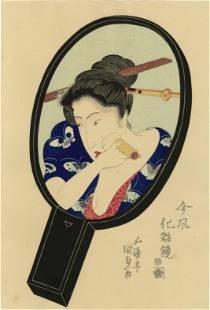 Kunisada - Mirrors, Make-up Brush 1823 woodblock