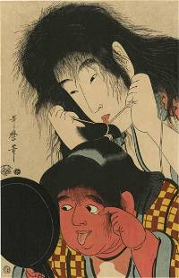 Utamaro Kitagawa - Yamauba and Kintaro woodblock c1795