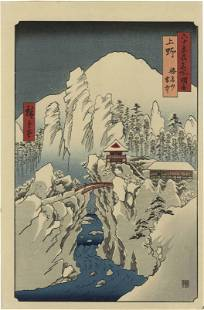 Hiroshige Ando - Mount Haruna Under Snow 1853 woodblock