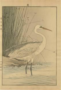 Imao Keinen - Wading Heron 1891 woodblock