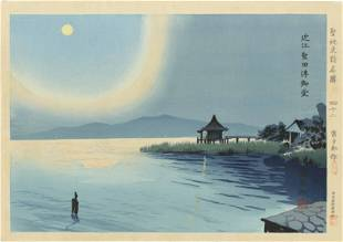 Tomikichiro Tokuriki - Ukimido Pavilion 1940 First ED