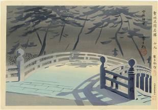 Tomikichiro Tokuriki - Usa Jingo Shrine 1940 First ED
