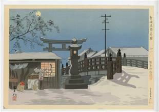 Tomikichiro Tokuriki - Kameyama Shrine 1940 First ED