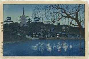 Gihachiro Okuyama - Sarusawa Pond 1949 woodblock