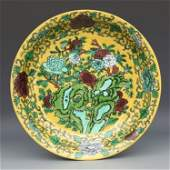 An IMPORTANT Emperor Kangxi of Qing dynasty plate